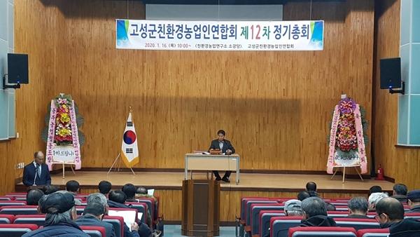 고성군, 친환경농업 육성으로 활로 찾아(2).jpg