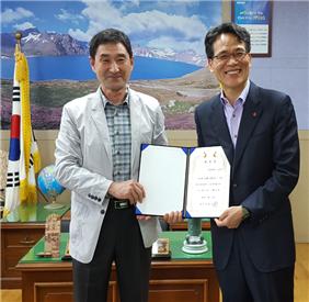 1-1 외부전문가 결연식 개최(2019. 5. 20.).png