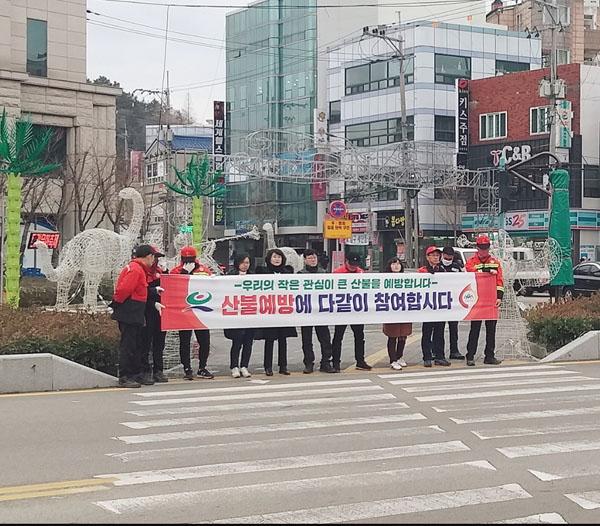 고성읍 산불예방 캠페인 전개.jpg