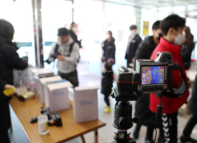 농구장에 설치된 열화상카메라./연합뉴스/