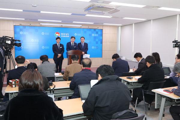 거제-통영-고성 행정협의회(1).jpg