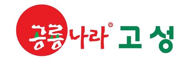 공룡나라쇼핑몰 3년 연속'대한민국 소비자대상'수상.jpg