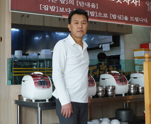조현규 더다함 감자탕 대표