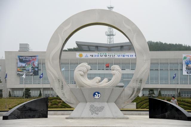 함안군 군북면으로 이전하는 육군 39사단 새 사령부 상징탑. 뒤에 보이는 건물은 사령부 본관 건물./39사단/