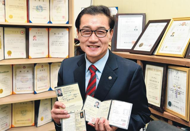 창원중부경찰서 경우회장 윤상근씨가 자신이 보유한 자격증들을 보여주고 있다.