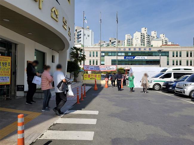 코로나19 경남확진자가 발표된 21일 오후 창원시 마산합포구 월영동 마산보건소 전경.