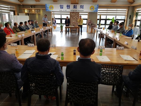 바르게살기운동 함양군협의회 임원회의.jpg