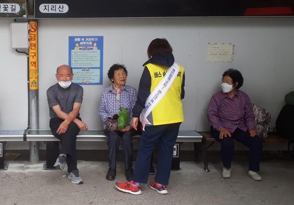 대중교통 이용시 마스크 착용 의무화(1).jpg
