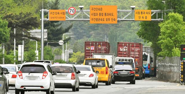지난해 5월 1일 과속 구간단속을 시작한 창원터널 창원 방향 구간에 단속카메라가 설치돼 있다./경남신문DB/