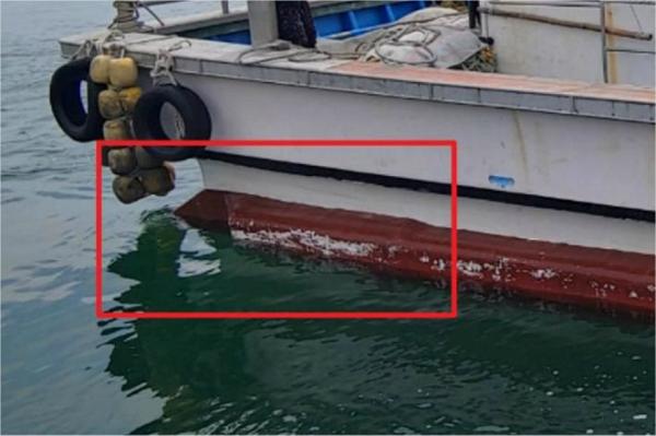 선미 부력부를 불법 증·개축한 어선. /해양수산부/