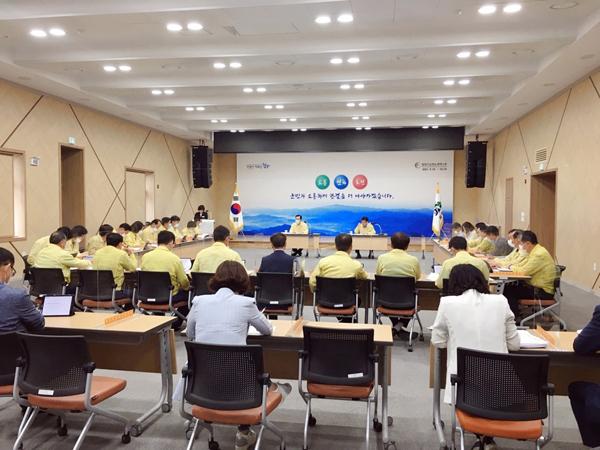 태풍 북상 대비 상황판단회의 (1).jpg
