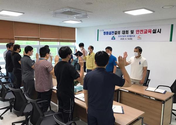 휴양밸리과 태풍 장미 대비 사전회의.jpg