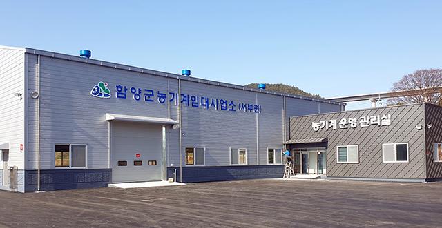 농기계임대사업소(서부권).jpg