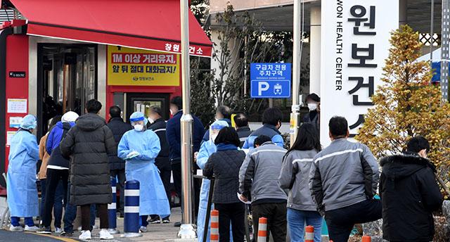 창원시보건소 선별진료소에 코로나19 검사를 받기 위한 시민들이 줄을 서 있다./성승건 기자 경남신문 자료사진/