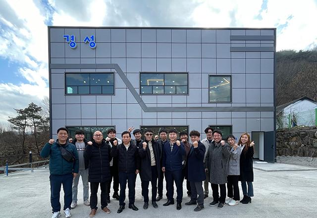 산청군 신안면 (주)경성기술단 임직원 단체사진.jpg
