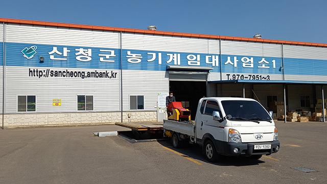 산청군 농기계임대사업소.jpg
