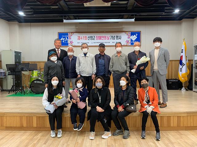 산청군장애인협의회 장애인의 날 단체별 소규모 기념행사 (1).jpg