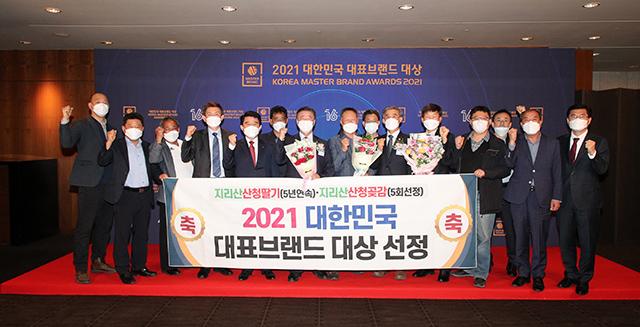 산청딸기 산청곶감 2021대한민국 대표브랜드 대상 선정 1-1.jpg