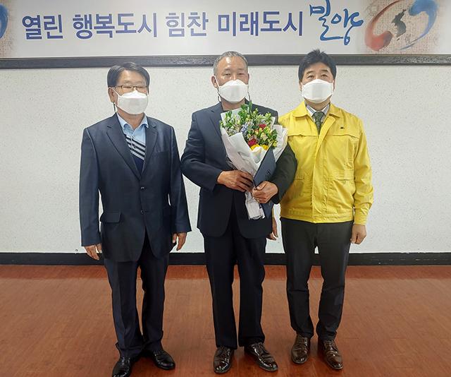 20210422-삼랑진읍 사단법인 담수회 효행상 수상 (1).jpg