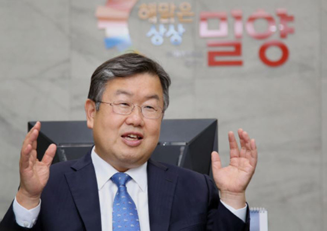 20210610-밀양시,농식품바우처 시범사업 품목 확대 추진.JPG