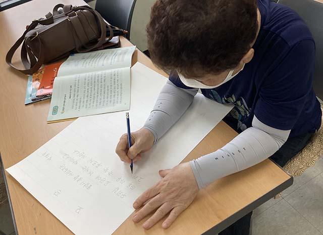 20210916 - 밀양시종합사회복지관 성인문해교육 어르신, 시화전 수상(1).jpg