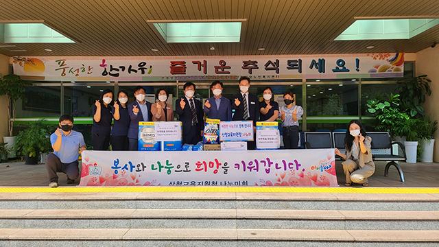 추석명절이웃돕기활동사진(2021.9.15.).jpg