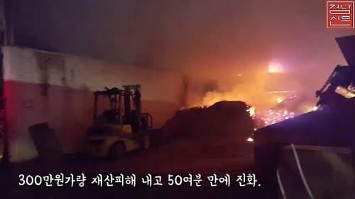 [현장영상]주말 김해서 잇따라 화재