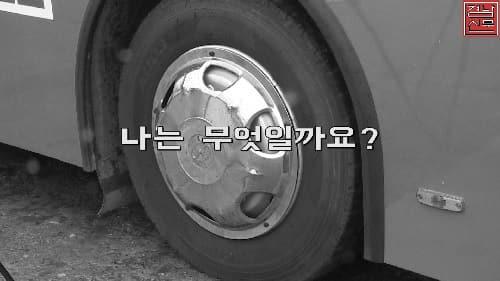 [영상뉴스]창원시, 도내 첫 전기버스 운행 시작