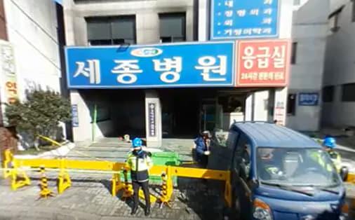 [경남360] VR로 본 밀양 세종병원 주변 분위기