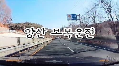 [현장영상]양산 보복운전자 구속