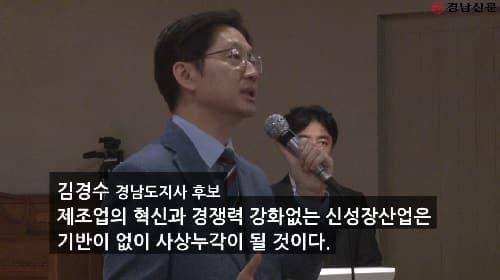 [영상뉴스] 단디정책연구소
