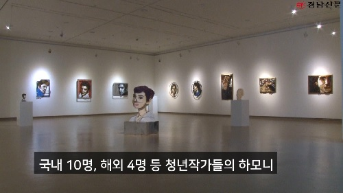 [영상뉴스]2018 창원아시아미술제 - 공감, 공간