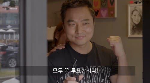 [영상뉴스]6·13지방선거-당신이 투표하는 이유