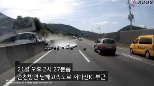 [현장영상]남해고속도로 화학물질 낙하 사고