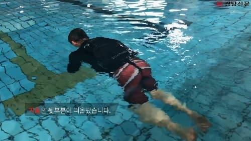 [현장영상]가짜 구명조끼 입수테스트 영상