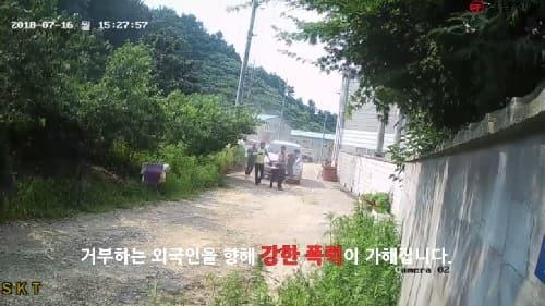 [현장영상]창원출입국외국인사무소, 외국인 유학생 집단 폭행
