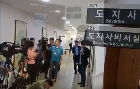 [현장영상] 김경수 지사 집무실-관사 압수수색