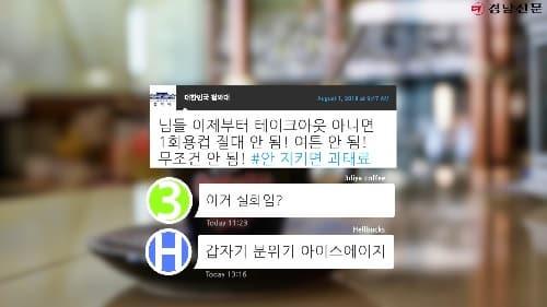 [르포영상]