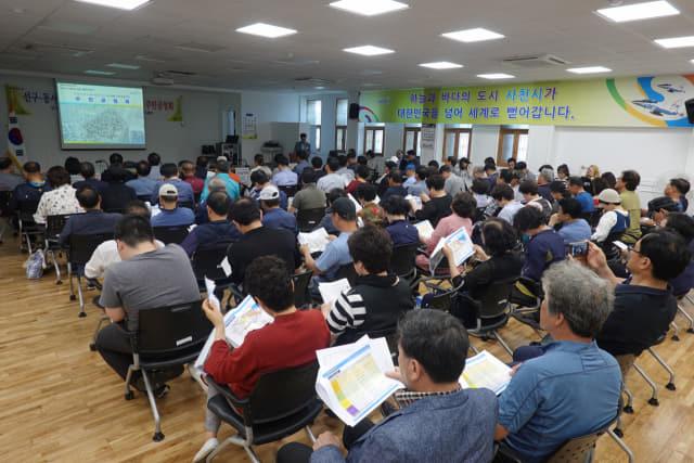 사천시는 지난 12일 오후 4시 선구동 행정복지센터에서 선구·동서금동 도시재생활성화계획 수립을 위한 주민공청회를 개최했다./사천시/