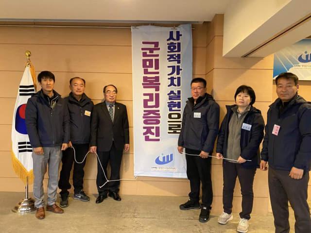 지난 13일, 부곡스파디움 연회장에서 한마음 워크숍을 개최하고 있다.