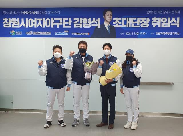 경남 최초 여성야구단 '창미야'의 초대 단장을 맡은 김형석 변호사.