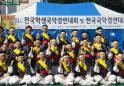 진주 정촌초, 개천예술제 전국국악경연대회 풍물부문 '최우수상'
