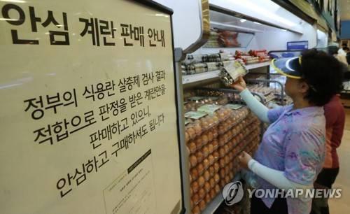 살충제 계란…계란 판매 40% 줄고 제빵 매출 20% 감소