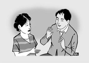 [거부의 길] (1191) 제21화 금반지 사월의 이야기 ⑦
