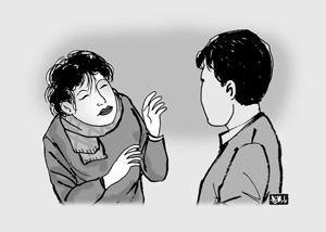 [거부의 길] (1193) 제21화 금반지 사월의 이야기 ⑨