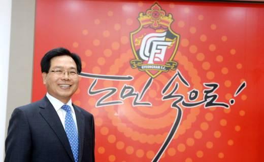 조기호 경남FC 대표 돌연 사퇴… 왜?