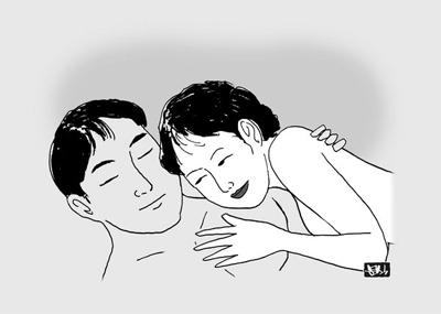[거부의 길] (1273) 제22화 거상의 나라 33