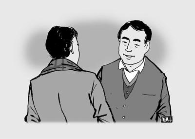 [거부의 길] (1275) 제22화 거상의 나라 35