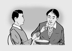 [거부의 길] (1276) 제22화 거상의 나라 36