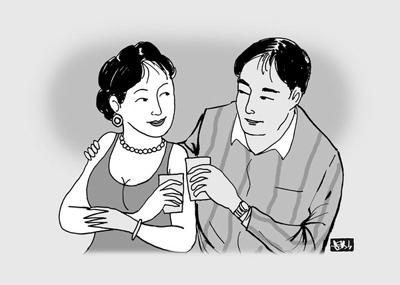 [거부의 길] (1278) 제22화 거상의 나라 38